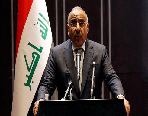 """تأخر حكومة العراق.. إرباك بـ""""البناء"""" و28 مرشحا للدفاع"""