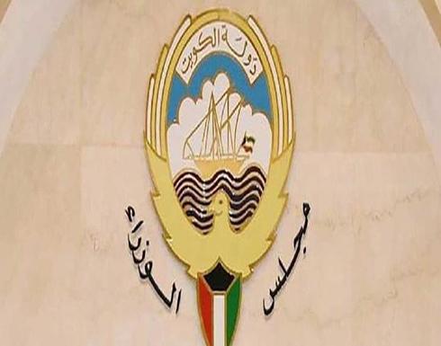 مجلس الوزراء الكويتي يعلن الشيخ نواف الأحمد أميرا للبلاد