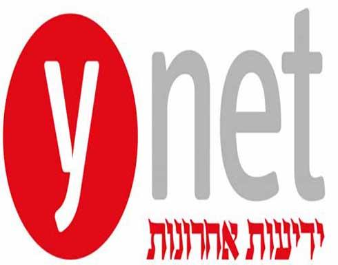 أفيف كوخافي.. البطاقة الشخصية للقائد القادم للجيش الإسرائيلي