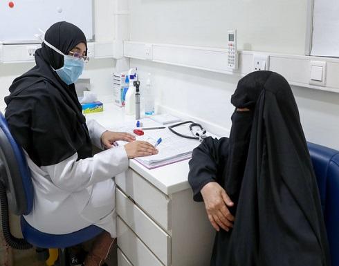السعودية: 1877 إصابة بكورونا و3559 حالة شفاء خلال 24 ساعة