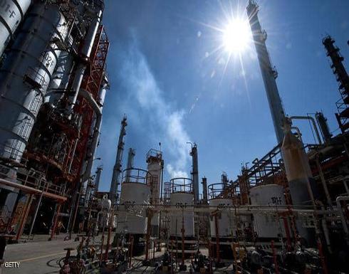 النفط يتراجع.. والسبب مفاوضات التجارة بين واشنطن وبكين