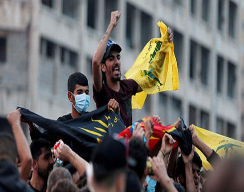 """""""حزب الله"""": 3 أسباب أوصلت لبنان إلى ما يمر به اليوم"""