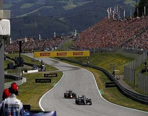 """النمسا توافق على إقامة سباقين """"فورمولا-1"""" من دون جماهير"""