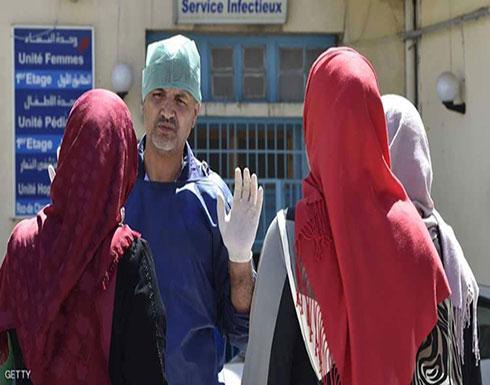 الجزائر.. تطورات إيجابية بشأن داء الكوليرا خلال 72 ساعة
