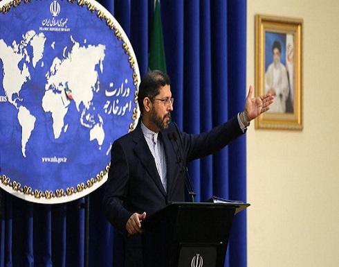 طهران لفرنسا: فلتعد أميركا أولاً إلى الاتفاق النووي