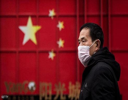 """الصين تعلن حصيلة جديدة لكورونا.. وعشرات الحالات """"بلا أعراض"""""""