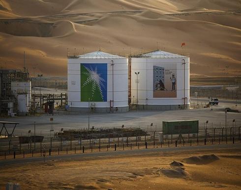 أرامكو ترفع أسعار بيع النفط إلى آسيا لشهر نوفمبر