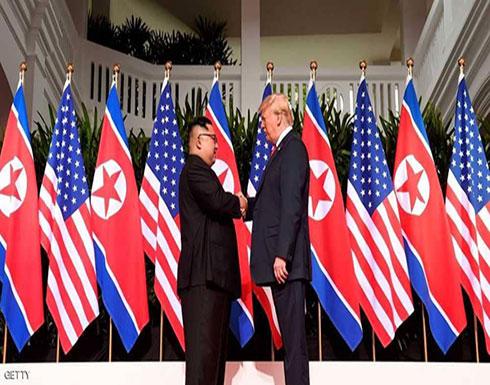 """واشنطن وبيونغ يانغ تبحثان إعادة """"رفات"""" جنود أميركيين"""