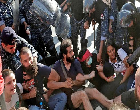 بالفيديو : لبنان.. الحراك يتواصل ومحتجون يقطعون الرينغ بالاتجاهين