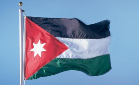 الأردن يدين افتتاح هندوراس بعثة لها بالقدس