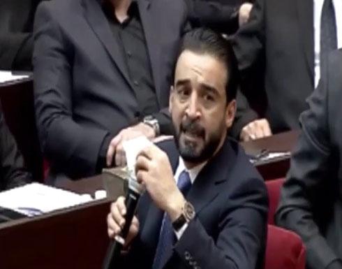 شاهد : تسجيل مسرب للحلبوسي.. هكذا وضع عبدالمهدي بوجه المدفع!