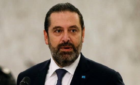 تكليف الحريري بتشكيل الحكومة اللبنانية الجديدة