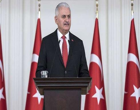 يلدريم: سنتخذ إجراءات عقلانية لتطبيع العلاقات مع واشنطن