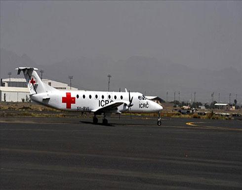 التحالف العربي يجبر طائرة للصليب الأحمر على الهبوط في جازان