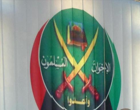 """مصر.. السجن 25 عاما """"غيابيا"""" للقائم بأعمال مرشد الإخوان"""