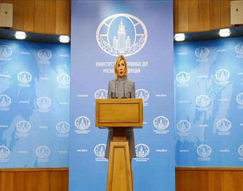 موسكو: واشنطن تبحث عن ذرائع لإبقاء قواتها العسكرية في سوريا
