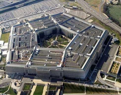 الدفاع الأمريكية: لا قرار بعد بالنسبة لسحب القوات من أفغانستان