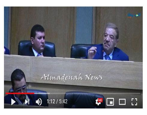 شاهد : الدغمي عن تقاعد النواب