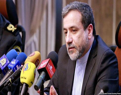 """طهران: استفادتنا من الاتفاق النووي الآن.. """"صفر"""""""
