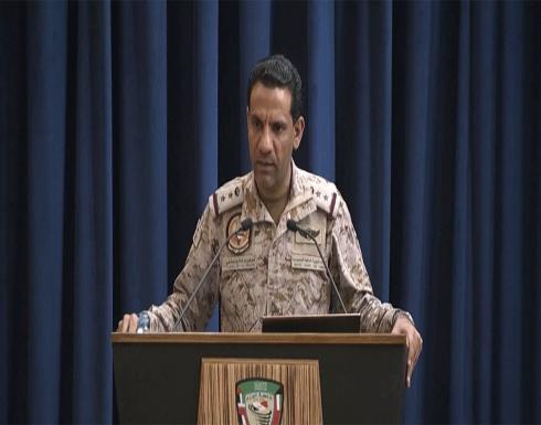المالكي: خبراء أجانب يدربون ميليشيات الحوثي باليمن