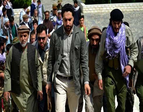 أحمد مسعود: استسلامنا غير وارد ولا نستبعد محاورة طالبان