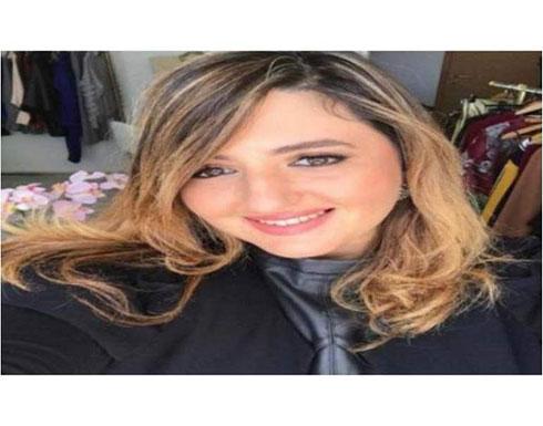 اخفوا الخبر 3 أيام.. عملية شفط دهون تنهي حياة مدونة عربية شهيرة
