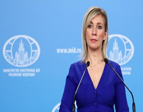 الخارجية الروسية تعلق على تصريح بلينكن حول عدم إسقاط الأنظمة بالقوة