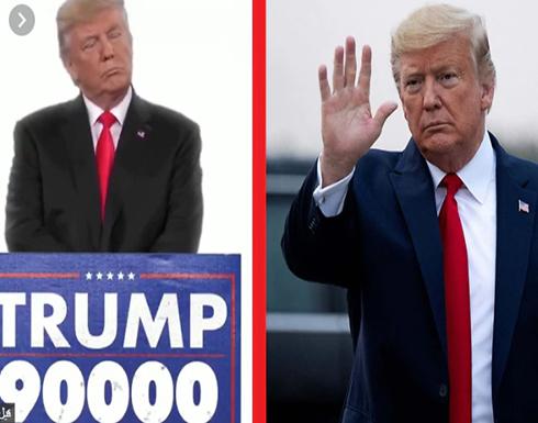 ترامب يغرد بفيديو يظهر ترشحه لعدد لا نهائي من المرات (شاهد)