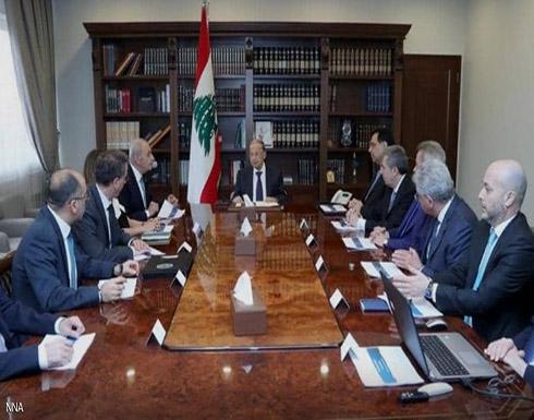 اجتماع بعبدا المالي: معارضة سداد الديون المستحقة على لبنان