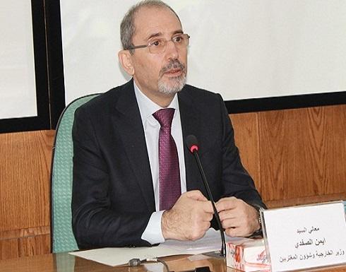 بيان من وزارة الخارجية الأردنية حول الاتفاق بين الإمارات وإسرائيل