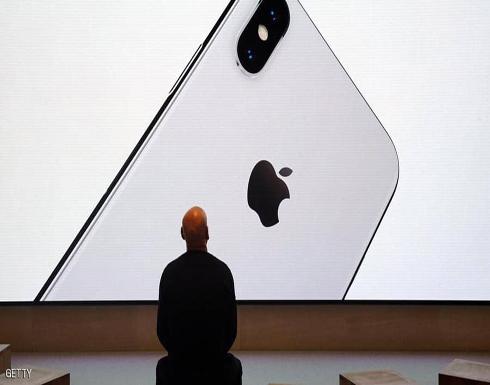 أبل وإنتل.. صفقة بمليار دولار تمهد لآيفون 5G