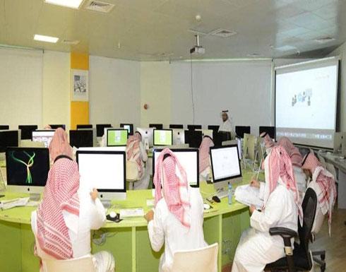 انطلاق أول برنامج سعودي-إماراتي لبناء القدرات والكوادر