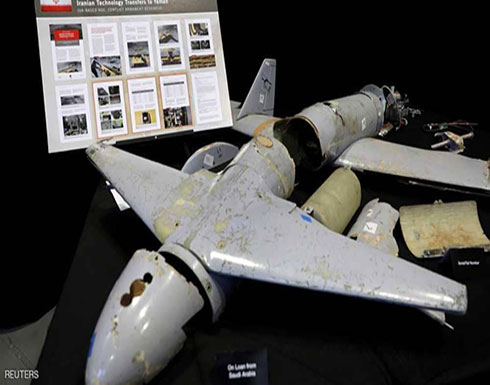 التحالف العربي يسيطر على طائرة مفخخة للحوثيين