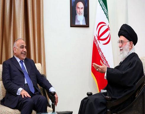 هكذا بدأ الشيب يغزو رأس إيران في المنطقة