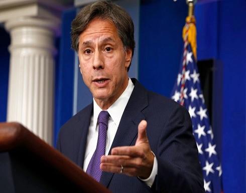بلينكن: إذا سمحت طالبان لمن يريد مغادرة أفغانستان ستكون حكومة يمكن العمل معها