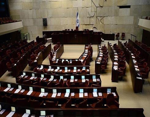 إسرائيل.. إجراءات تمهيدية في فبراير تسبق انتخابات الكنيست