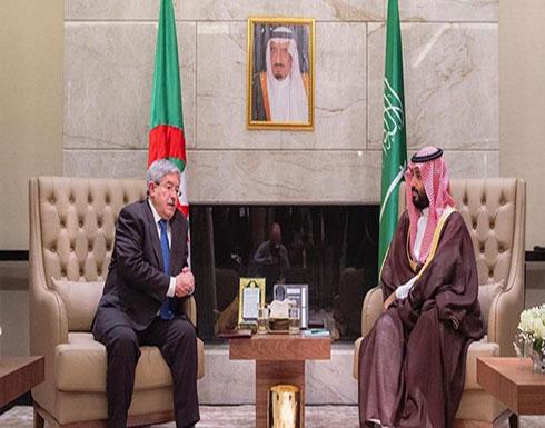 ولي العهد السعودي يلتقي الوزير الأول الجزائري