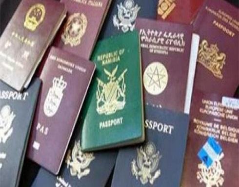 ليس أمريكياً ولا بريطانياً..أقوى جواز سفر لعام 2020 آسيوي..والإمارات الأولى عربياً والسعودية بالمرتبة الـ66