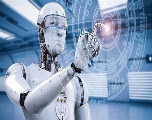 الروبوت يتفوق على المحلل المالي البشري ويحقق عوائد مالية أعلى