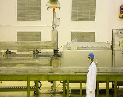 إيران: سنتجاوز مستوى تخصيب اليورانيوم المنخفض بعد 10 أيام