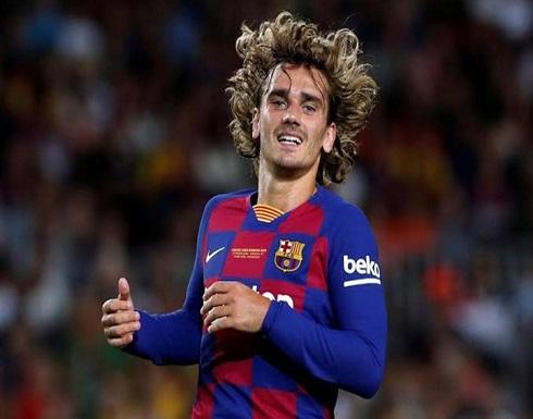 """غريزمان يعلق على أنباء """"رحيله عن برشلونة"""""""