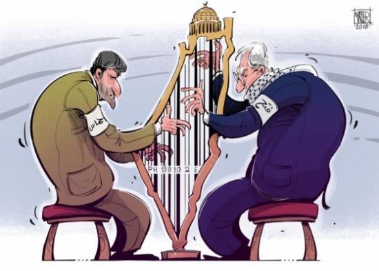 فتح وحماس يتاجران بالقضية الفلسطينية