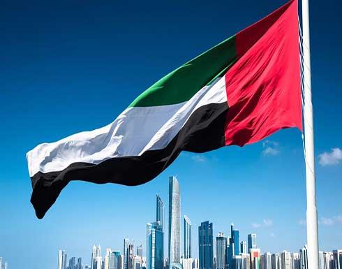 الإمارات تدرج 38 فردًا و15 كيانًا على قائمة الإرهاب بينهم أردني