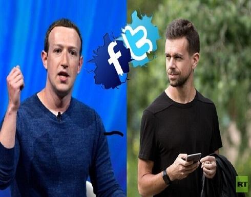 """مؤسس """"تويتر"""" يلغي متابعة مؤسس """"فيسبوك"""" دون تبرير!"""