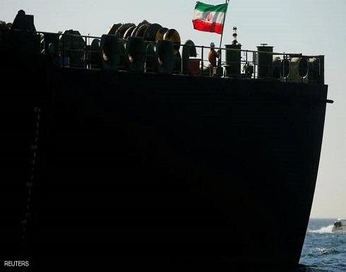 ناقلة النفط الإيرانية تتجه نحو سوريا.. وواشنطن تحذر
