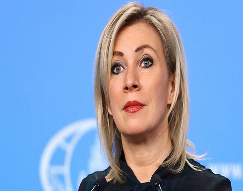 زاخاروفا: لا جديد في خطاب بايدن حول روسيا