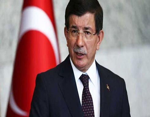 الحزب الحاكم في تركيا يسعى لفصل رئيس الوزراء السابق داود أوغلو من عضويته