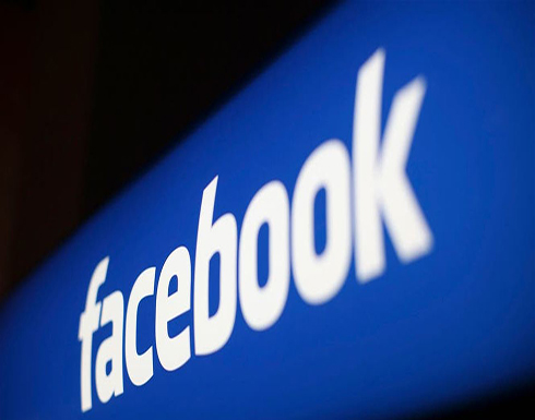 صراع الأمن والخصوصية.. أميركا تحذر من تشفير رسائل فيسبوك