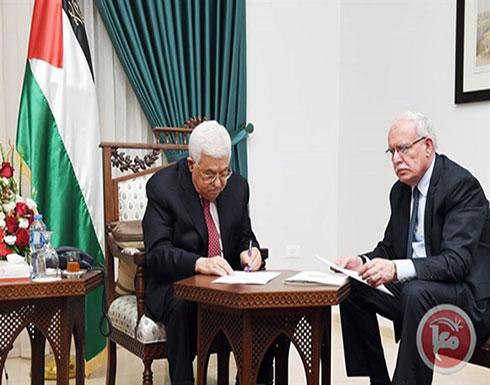 الرئيس يوقع على انضمام فلسطين إلى 7 اتفاقيات دولية