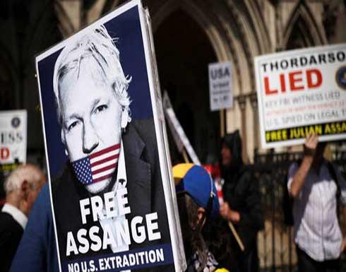 """""""ويكيليكس"""": CIA بحثت إمكانية خطف أو اغتيال أسانج"""